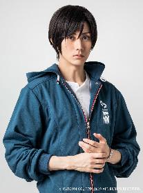 太田基裕(ハルト役)、あの衣装を着たビジュアルが公開 舞台『囚われのパルマ ―失われた記憶―』