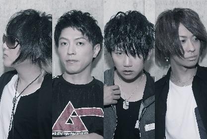 TAKE NO BREAK 10月にニューシングル&リリースツアー開催