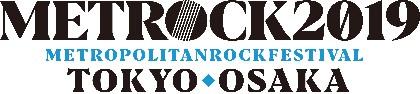 『メトロック』オーラル、ビーバー、キュウソ、the telephones、あいみょん 第2弾出演アーティストを発表