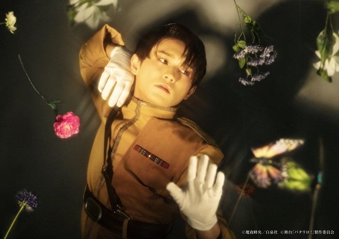 原嶋元久 (C)魔夜峰央/白泉社 (C)舞台「パタリロ!」製作委員会