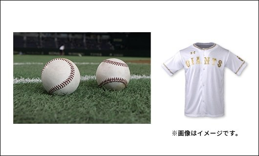 『WITH FANS外野応援パック』を7月18日(土)から追加販売