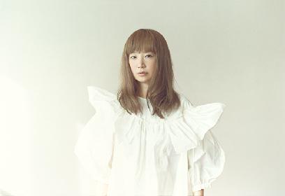 YUKI 最新アルバム『forme』をアナログ盤でも発売