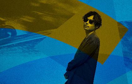 中田裕二、ニューアルバムの収録曲と新ビジュアルを公開 11月にはビルボード東京でライブ