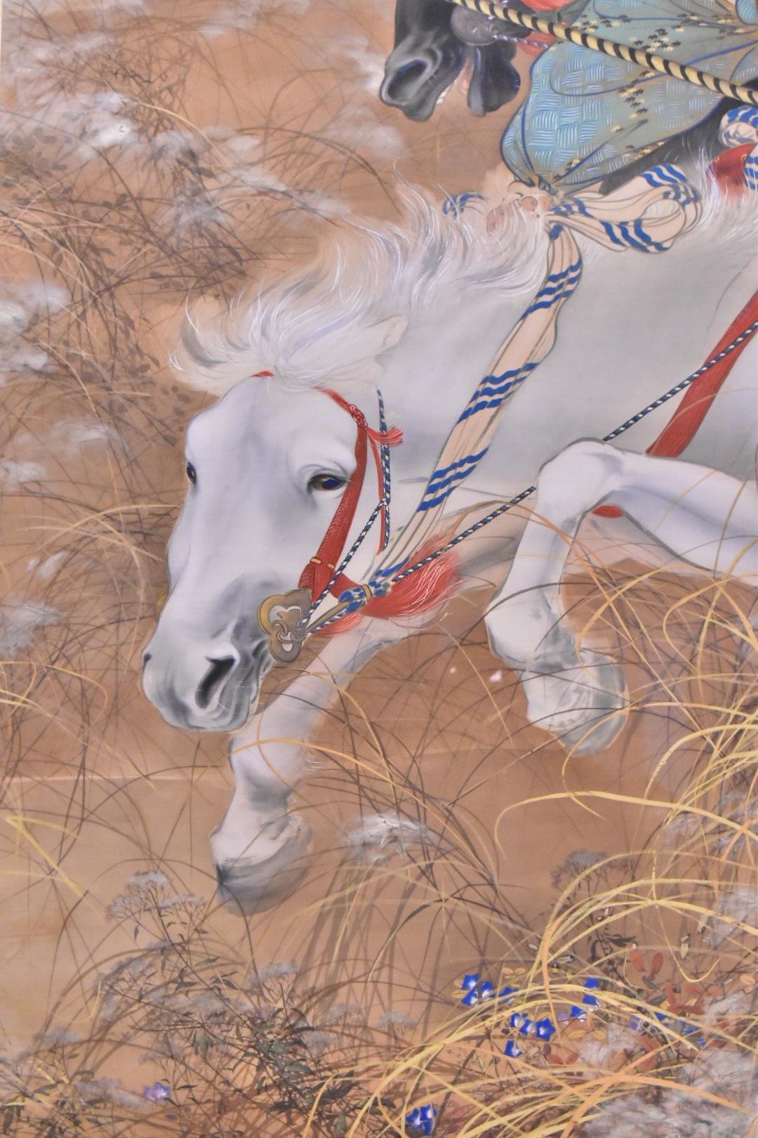 かりくら(部分)明治43年(1910)櫻谷文庫蔵