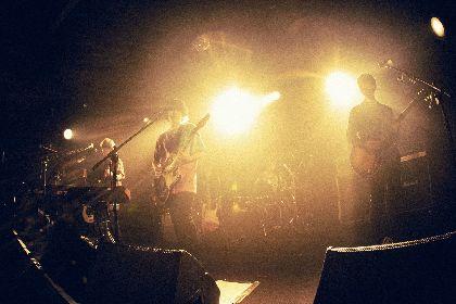 Brian the Sun、前代未聞の全持ち曲となる83曲ライブを完奏 ベストアルバム発売&ツアー開催も発表
