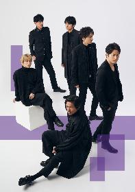 V6 50枚目のシングル「Super Powers/Right Now」は『ONE PIECE』主題歌と清水翔太提供曲のダブルAサイド