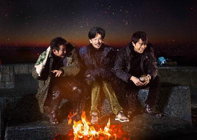 稲垣吾郎主演『半世界』、今泉力哉監督作品『愛がなんだ』が東京国際映画祭のコンペティション部門に出品決定