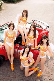 今年も漫画『MFゴースト』のエンジェルス達が『東京オートサロン』に登場