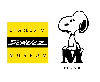 スヌーピーミュージアム、開館1周年を記念したグッズ付き入場券を発売中