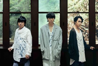 RADWIMPS、NHK特番『みんなの卒業式』に出演決定、「正解」の合唱動画を緊急募集