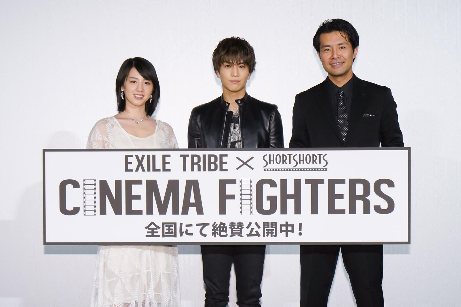 『CINEMA FIGHTERS』