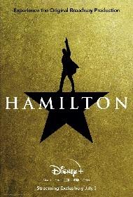 ミュージカル『ハミルトン』、主演のリン=マニュエル・ミランダ、トーマス・ケイル監督のコメントが到着 場面写真&US版オフィシャルトレーラーも公開
