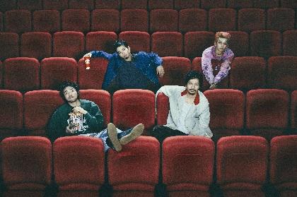 King Gnu アルバム『CEREMONY』収録の新曲「どろん」が映画『スマホを落としただけなのに 囚われの殺人鬼』主題歌に決定