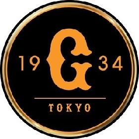 村田修一氏が東京ドームに来場! ジャイアンツとベイスターズの両ファンにメッセージ