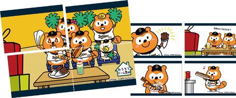特典の「バファローズ☆ポンタ」オリジナルポスターカード