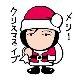 山下達郎「クリスマス・イブ (2019 Version)」に最新ライブ音源収録&タツローくんLINEスタンプ発売決定