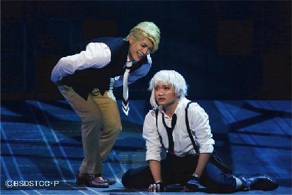 舞台『文豪ストレイドッグス 三社鼎立』宮沢賢治のゆかりの地・岩手で開幕! 三位一体の演出で「異能力」バトルが展開