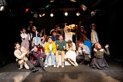 一茶企画による、オリジナルミュージカル『最後の晩酌ーTOKIWA DAYSー』が終演 ライブ録音CDデータの販売&次回公演も決定