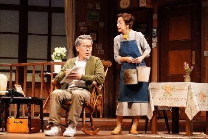 高橋惠子主演、世界20カ国以上で上演され続ける名作舞台『黄昏』が開幕 舞台写真と出演者コメントが到着