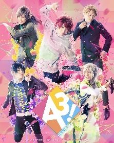 舞台『A3!』の春組&夏組キャストおよび公演日程が解禁! 2018年初夏、各地に満開宣言