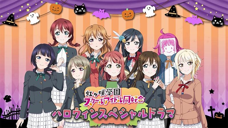 虹ヶ咲学園スクールアイドル同好会の画像 p1_4