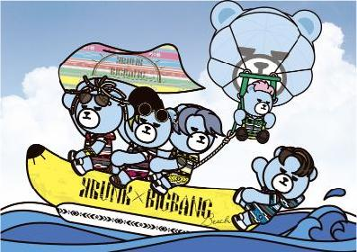 BIGBANG 大好評の海の家が2017年も鎌倉由比ガ浜にオープン