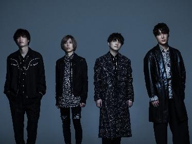 Official髭男dism、ファンクラブ限定オンラインライブの詳細を発表 Mステで「Universe」テレビ初披露も