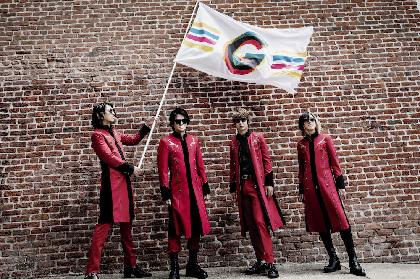 GLAY、7月に57thシングル「G4・Ⅴ-Democracy 2019-」発売決定 アリーナツアーの開催も発表に