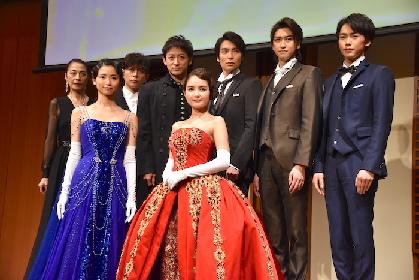 葵わかな&木下晴香主演! 日本初演のミュージカル『アナスタシア』製作発表会見レポート