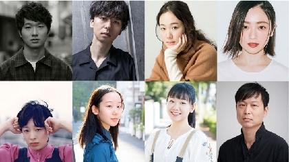 橋本淳・黒木華・安達祐実ら出演で、劇団た組 加藤拓也の最新作『もはやしずか』を上演