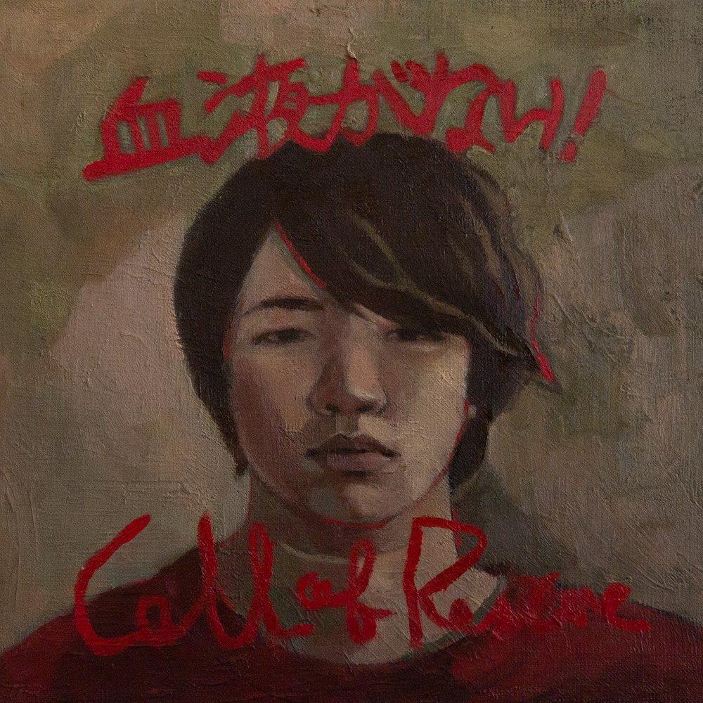 「血液がない Call of Rescue」通常盤 JK写 DCCL-233