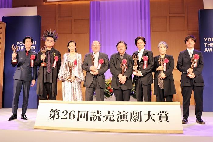 (左から)松下洸平、ケラリーノ・サンドロヴィッチ、蒼井優、木村光一、栗山民也、岡本健一、永井愛、上田大樹