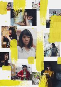 横山拓也主宰、iaku新作公演『あつい胸さわぎ』新ビジュアル公開 娘と母それぞれの恋愛、社会的な障壁との葛藤を描く