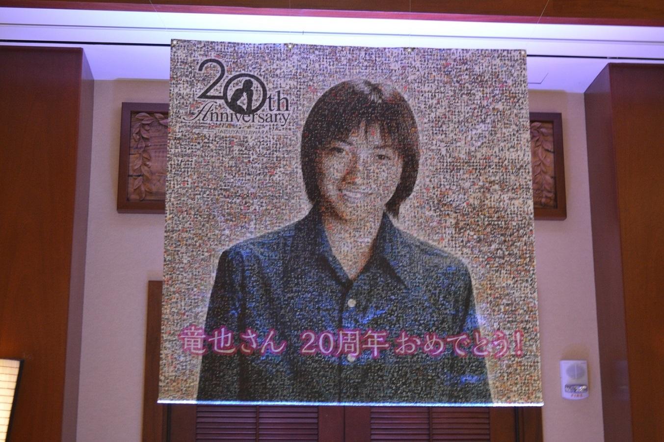 ファンが20周年記念で作ったモザイククアート