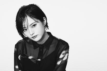 山本彩、新曲「ドラマチックに乾杯」が東海テレビ・フジテレビ系全国ネット オトナの土ドラ『その女、ジルバ』主題歌に決定