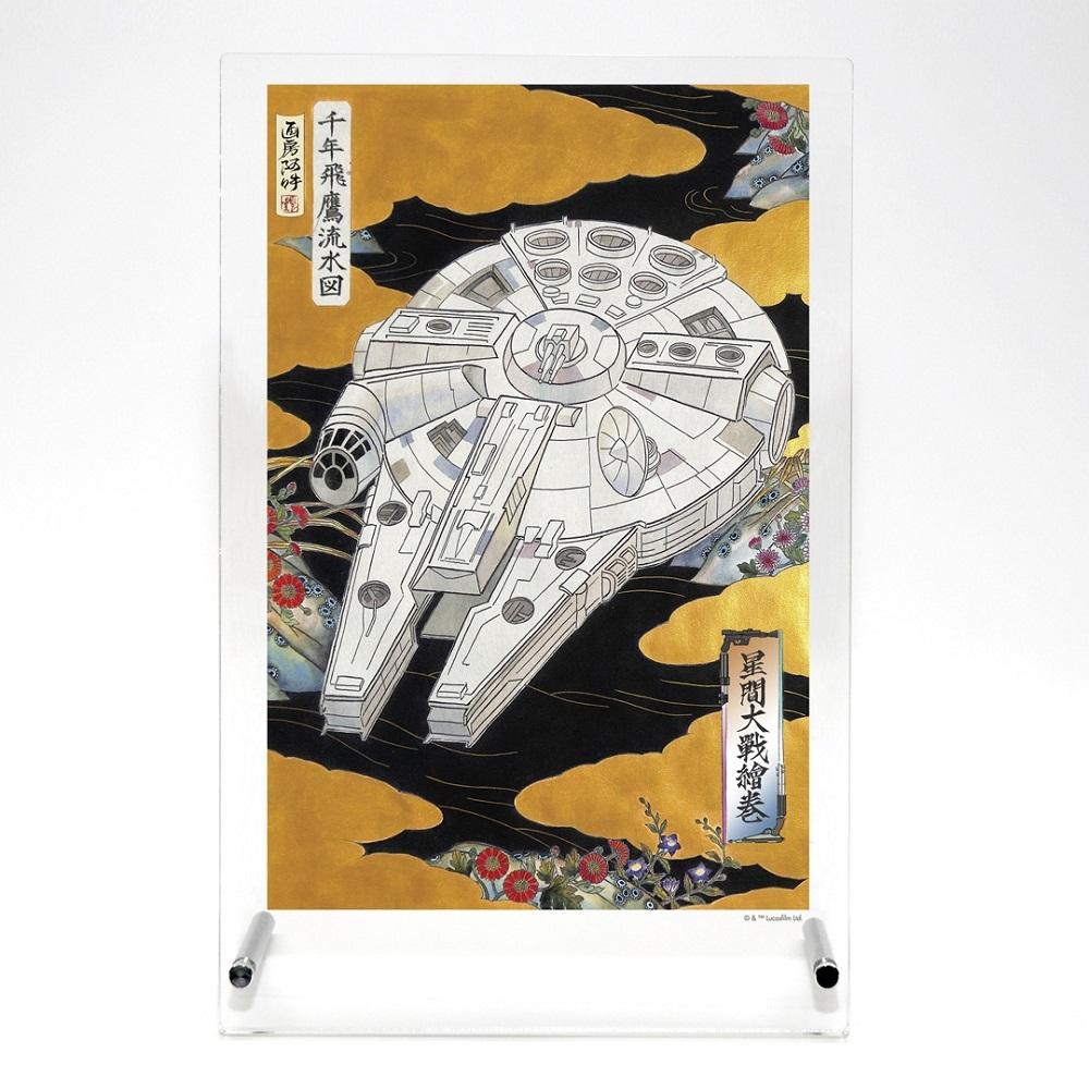 スタンドポスター「千年飛鷹流水図」  (C) & TM Lucasfilm Ltd.