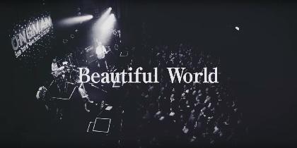 LONGMAN、ドラマ『いつか、眠りにつく日』の主題歌「Beatiful World」MVを公開