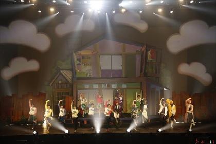 予想の斜め上をいくハチャメチャぶり! 舞台『おそ松さん on STAGE~SIX MEN'S SHOW TIME2~』東京公演ゲネプロレポート