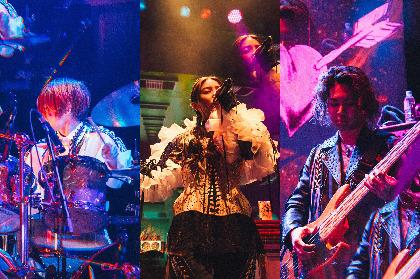 MAAKIII、mACKAz、SASSYのバンドプロジェクト・DracoVirgoが7月7日に新曲を配信