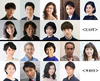 和田庵、坂口湧久がダブル主演 オフ・ブロードウェイ ミュージカル『キッド・ヴィクトリー』浅草九劇で上演決定
