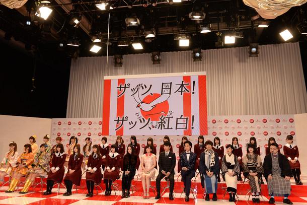 11月26日に行われた「第66回NHK紅白歌合戦」出場歌手発表会見の様子。