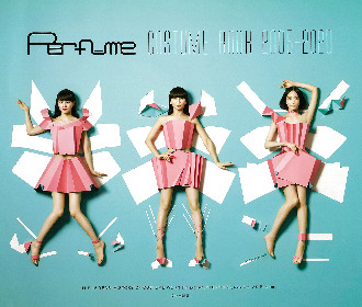 Perfume、初の衣装本が発売前に重版決定 スタンプラリーの景品ビジュアルも公開に