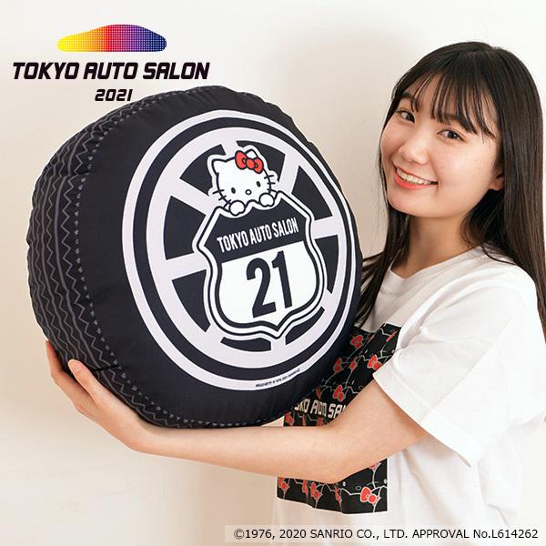 ハローキティ コラボ タイヤ型クッション(税込3,800円)