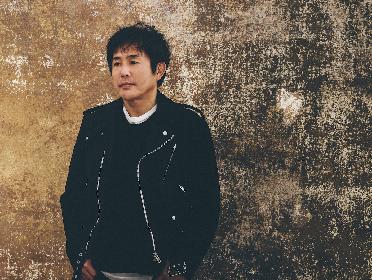 佐藤竹善がクイーンらをカバー 新作のリリース&東阪ライブの開催を発表