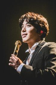 ジョン・ヨンファ(from CNBLUE)、20代最後のライブで宣言「東京ドームの夢、いつか叶えたい!」
