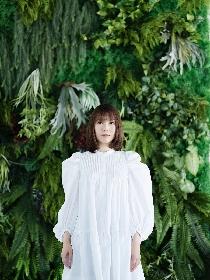 半崎美子、6thシングル「ロゼット~たんぽぽの詩~」4月21日発売決定