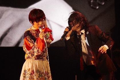 椎名林檎 アリーナツアー・さいたまスーパーアリーナ公演のライブダイジェスト映像を公開