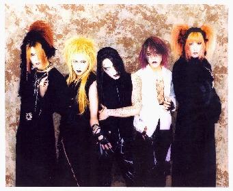 KISAKI MIRAGE&Matina20周年イベントを2018年3月に開催、当日限定バンド・魔帝那オールスターズの豪華メンバーも発表