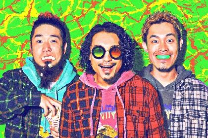WANIMA 三ツ矢サイダーCMソング含む5thシングル「Summer Trap!!」を7月に発売