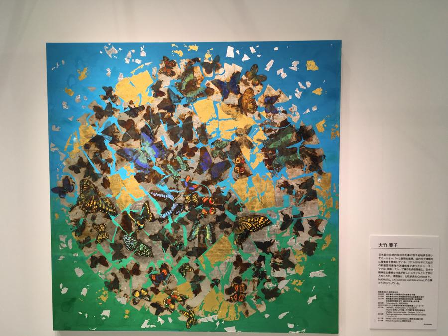 大竹寛子 Art meets Life by SEIBU・SOGO